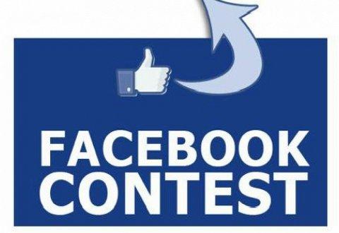Photo Contest: la Facebook App di Adria Web per creare Concorsi Fotografici